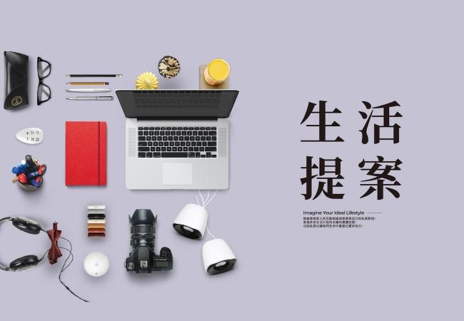 2019 台北國際建材家具大展