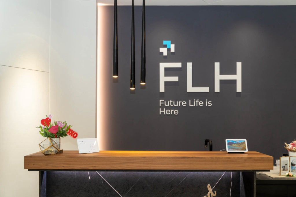 FLH FIBARO智慧家庭
