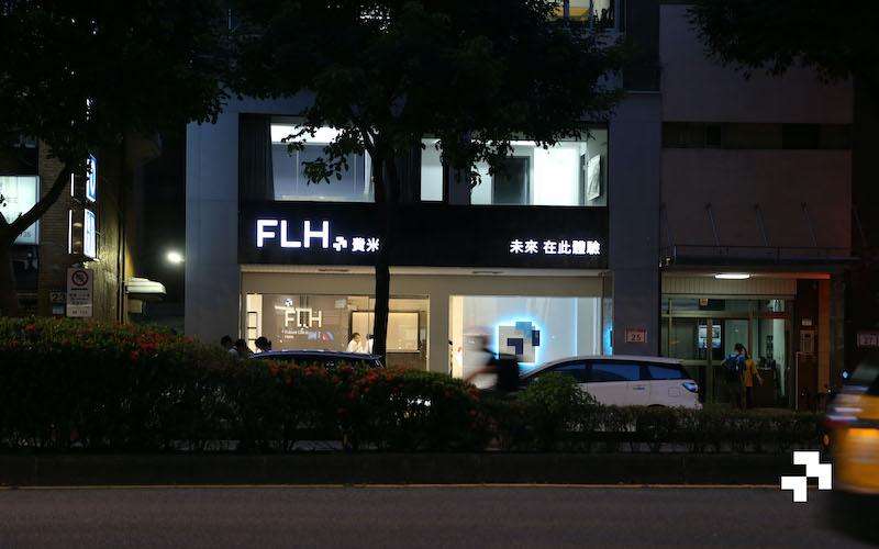 FLH 費米