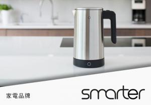 iKettle 電熱水壺